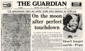 Apollo-11-Guardian-front--001
